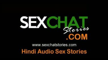 Bhabhi Devar sexy conversation Hindi – Audio Sex Story