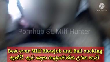 Sri lankan Blowjob   Fucking My Co woker   Step Son fucked His Stepmom   ඇන්ට් ඇටදෙක කනවා